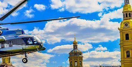 Прогулка на вертолете на 14 февраля