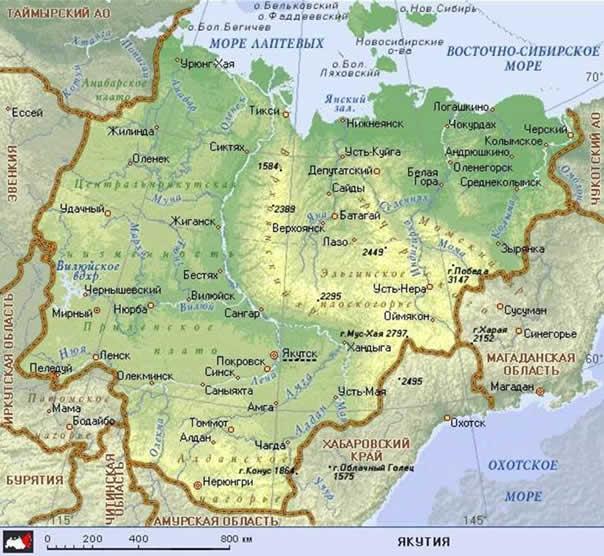 Отдых в Якутии