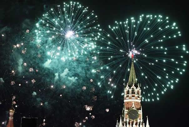 Москве - 870 лет!