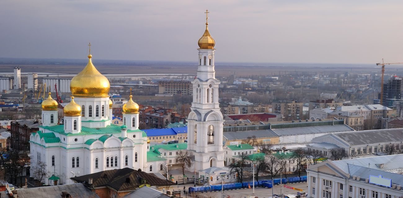 Rostow am Don, Russland Flussreisen